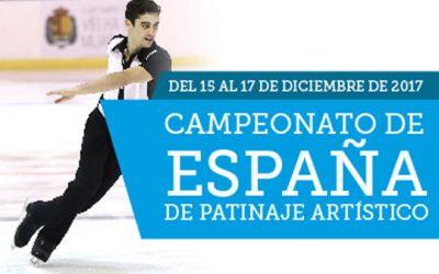 Días 15, 16 y 17 de diciembre, no habrá sesión pública de patinaje